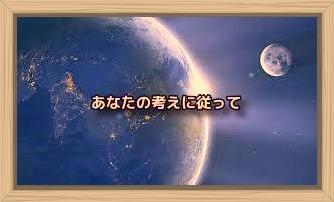 f:id:shiho196123:20200220121507j:plain