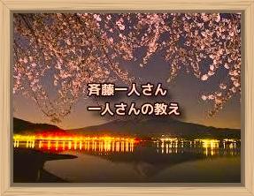 f:id:shiho196123:20200220135356j:plain