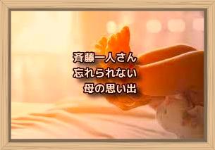f:id:shiho196123:20200221124534j:plain