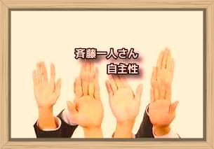 f:id:shiho196123:20200221141802j:plain