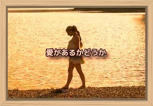 f:id:shiho196123:20200221142211j:plain