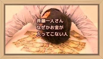 f:id:shiho196123:20200222114911j:plain