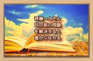 f:id:shiho196123:20200222133419j:plain