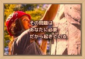 f:id:shiho196123:20200222133933j:plain