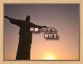 f:id:shiho196123:20200223114356j:plain