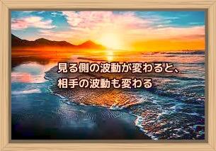f:id:shiho196123:20200223114850j:plain