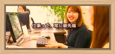 f:id:shiho196123:20200223133527j:plain