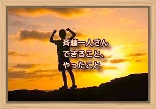 f:id:shiho196123:20200223134108j:plain