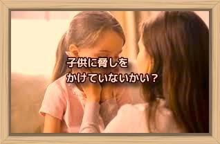 f:id:shiho196123:20200224114807j:plain