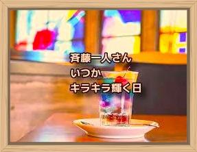 f:id:shiho196123:20200224121820j:plain