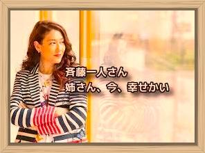 f:id:shiho196123:20200224145913j:plain