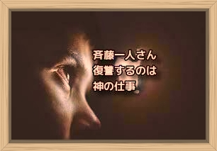 f:id:shiho196123:20200225132038j:plain