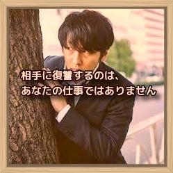 f:id:shiho196123:20200225132351j:plain