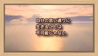 f:id:shiho196123:20200225150352j:plain