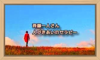 f:id:shiho196123:20200226132804j:plain