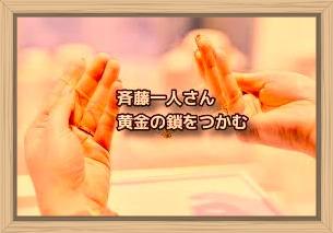 f:id:shiho196123:20200226173917j:plain