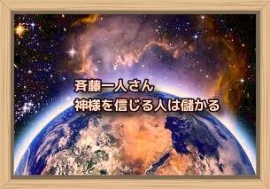f:id:shiho196123:20200226194914j:plain