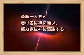 f:id:shiho196123:20200227111609j:plain