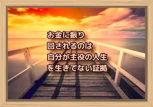 f:id:shiho196123:20200227112304j:plain
