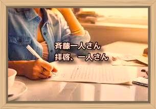 f:id:shiho196123:20200227141635j:plain