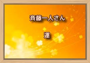 f:id:shiho196123:20200228122022j:plain