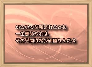 f:id:shiho196123:20200228122632j:plain