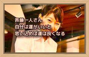 f:id:shiho196123:20200228141705j:plain