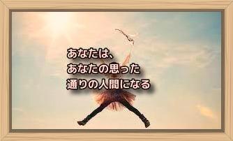 f:id:shiho196123:20200228142113j:plain