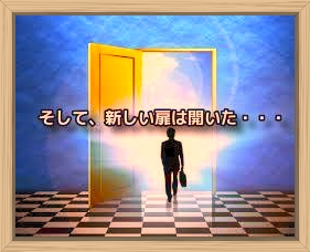 f:id:shiho196123:20200229102933j:plain