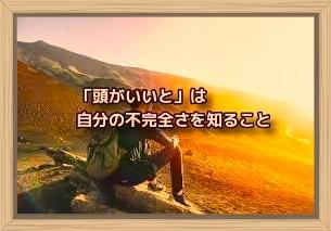 f:id:shiho196123:20200229134328j:plain