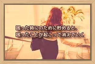 f:id:shiho196123:20200229134702j:plain