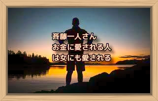 f:id:shiho196123:20200301123709j:plain