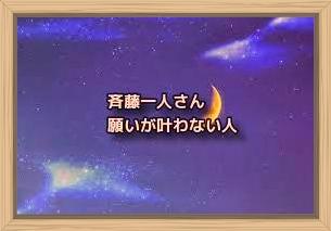 f:id:shiho196123:20200302021616j:plain