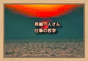 f:id:shiho196123:20200302104331j:plain