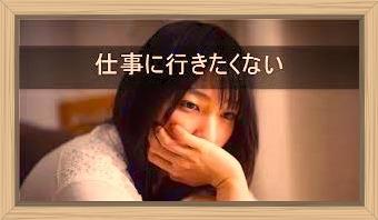 f:id:shiho196123:20200302104826j:plain