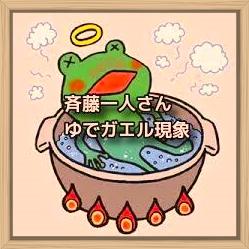 f:id:shiho196123:20200302123744j:plain
