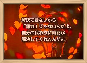f:id:shiho196123:20200302124156j:plain