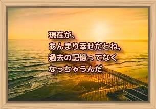 f:id:shiho196123:20200303124710j:plain