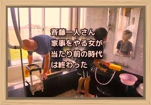 f:id:shiho196123:20200303141046j:plain