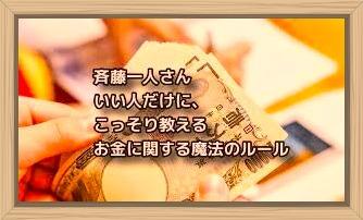 f:id:shiho196123:20200304120409j:plain