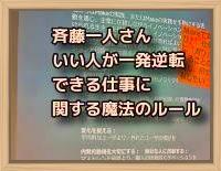 f:id:shiho196123:20200304145357j:plain