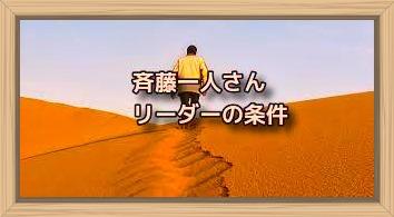 f:id:shiho196123:20200304165700j:plain