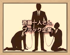 f:id:shiho196123:20200304171144j:plain