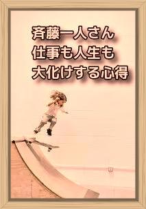f:id:shiho196123:20200305104302j:plain