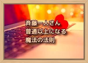 f:id:shiho196123:20200305132924j:plain