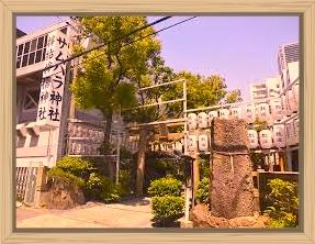 f:id:shiho196123:20200321105455j:plain