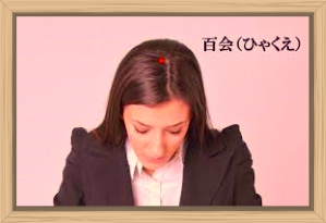 f:id:shiho196123:20200327112956j:plain