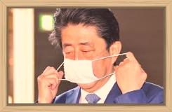 f:id:shiho196123:20200413211747j:plain