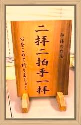 f:id:shiho196123:20200506144154j:plain