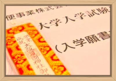 f:id:shiho196123:20201009162126j:plain